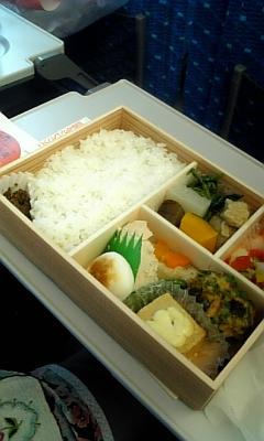 名古屋旅行へ…