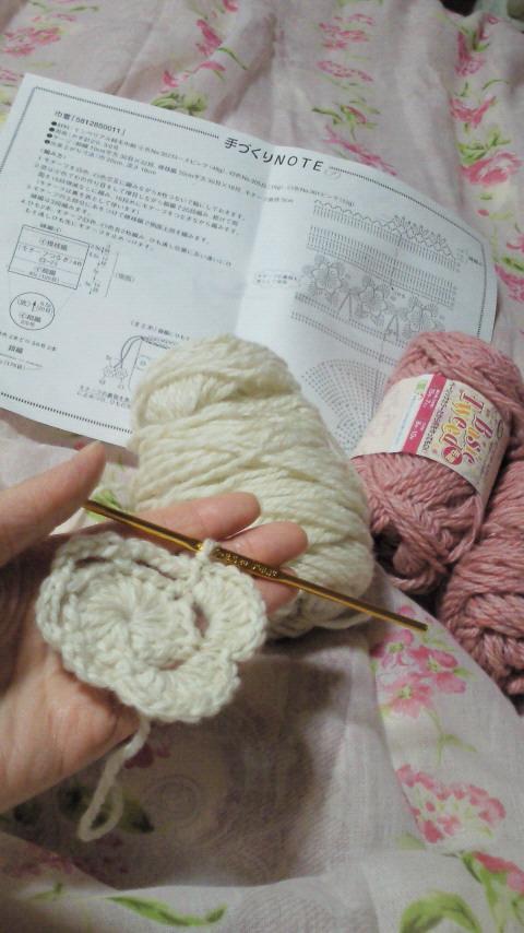 編み物の特訓!